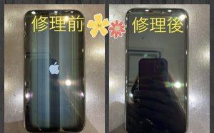 iPhone11の画面交換